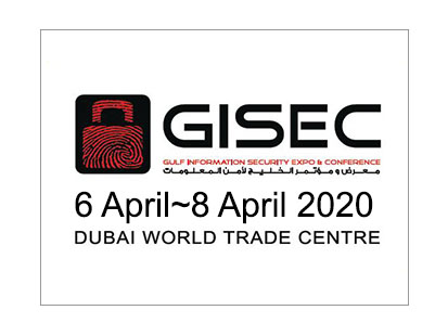 GISEC(GULF INFORMATION SECURITY EXPO)