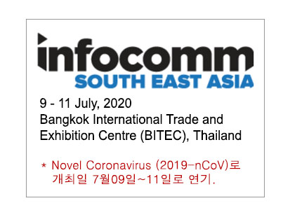 InfoComm SEA